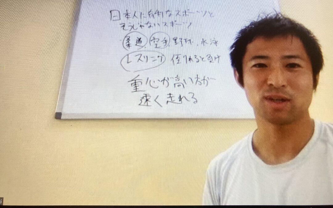 かけっこ教室〜理論セミナー〜